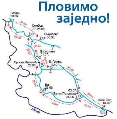 VV Regatta Route 2012